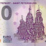 0 euro souvenir Saint Petersburg 2019-1