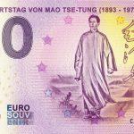 125 Geburstag von Mao Tse-tug 2018-4 zero euro souvenir