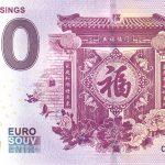 Five Blessings 2018-1 0 euro souvenir bankovka zero euro banknote