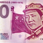 Mao ce tung zedong 2018-1 0 euro