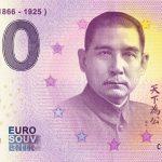 china zero euro souvenir banknote 0 e bankonky Sun Yat sen 2018-1
